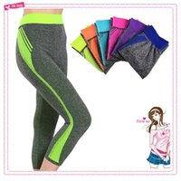 Wholesale Exercise Apparel - Suitable for Women Sport pants athletic outdoor apparel exercise fitness pants gym body medanics jogging yoga outfits pants