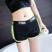 Love Pink Briefe Print Shorts Elastische Taille Frauen 2017 Fitness Yoga Jogging Sportbekleidung Bottom Hotpants Striped Leggings Hosen Gym Tracksuit