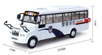 Wholesale Plastic School Bus Toy - Alloy models of car bus back to school bus coach with light music toys