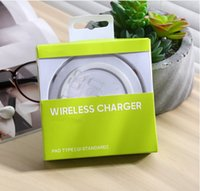 Wholesale Charging Plate - Universal Qi Wireless Charger not fast Charging plate For Samsung Note 5 Galaxy S6 s7 Edge mobile pad with retail package DHL FREE