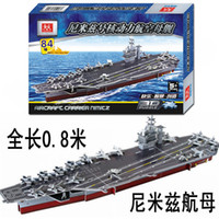 Wholesale Toy Military Boats - 3D puzzle paper building model DIY toy hand work assemble game Military gift USS style ship boat aircraft carrier nimitz 68 USA
