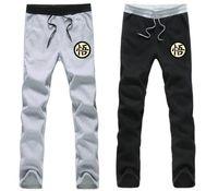 Wholesale thick sweatpants - Japanese Anime Dragon Ball Z Goku Pants Print Sweatpants Winter Warm Thick Fleece Men's Casual Pants
