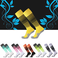 blank towels - Best quality blank football soccer socks retail hick towel bottom adult men