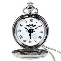 Wholesale Fullmetal Alchemist Pocket - Wholesale-Fashion Silver Classical Animate Fullmetal Alchemist Design Quartz Pocket Watch Men Women Necklace Chain Gift Relogio De Bolso
