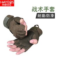 Wholesale Glove Tactic - Field survival tactics, attack gloves, training, special equipment, semi finger field seals, tactical gloves