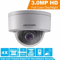 HIKVISION PTZ Dome CCTV Kamera DS-2DE3304W-DE 3MP Netzwerk Mini PTZ IP Kamera PoE 2.8-12mm 3D Positionierbar IP67 Pan Tilt Zoom
