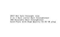 Wholesale Curl Straighten Hair - In Stock ! Gold Iron Hair Straightener Iron Brush Ceramic 2 In 1 Hair Straightening Curling Irons Hair Curler EU US Plug with LOGO