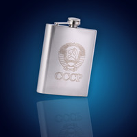 Wholesale Alcohol Flask Oz - 8 Oz Stainless Steel CCCP Flask Whiskey Hip Liquor Alcohol Drink Pocket Bottle A206