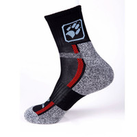 Wholesale cycling crew socks resale online - Sports Socks Man Winter Hiking Thicken Breathable Outdoor Sport Crew Sock Hosiery Warm Sweat Abrasion Wear Deodorant Hot Sale xj F