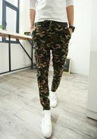 Wholesale Printed Leggings For Men - Wholesale-Spring Mens Joggers Sweatpants Army Camouflge Camouflge Harem Pants For Men Hip Hop Pants Male Active Leggings Trousers free shipp