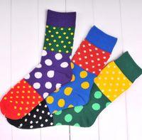 Wholesale Oem Socks - Happy Socks, OEM Colorful Socks, Man Fashion Dress Socks, Fashion Business Socks