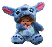 Wholesale 20151030 Kawaii Stitch Plush Doll Toys Big Lilo and Stitch Stich Plush Toy Scrump Monchhichi Soft Stuffed Toys Doll Children Kids Gift