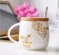 Wholesale China Coffe - Traditional Chinese Starbucks Dragon Relief coffe cup 14OL white Limited edition ceramic Mug with lid Spoon