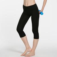 pantalones de yoga sexy al por mayor-2017 Moda NUEVOS Pantalones Sexy Mujeres Trajes de Yoga Capris Leggings Elásticos de Calidad Mejor Dropshipping ok