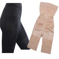 Wholesale garment bodysuits resale online - 1000Pc push up Slim Lift Extreme Body Shaper Body Shaping Garment slimming pants suit OPP PACKING Z62