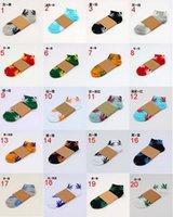 Wholesale Summer Socks For Girls - Christmas Maple Leaf Socks Cotton plantlife skateboard hiphop Street Boat sports Socks for young girls boys men women