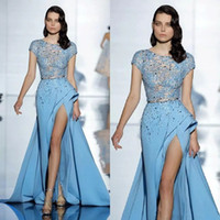 Wholesale Nude Short Prom Dress - 2017 Elie Saab Formal Celebrity Evening Dresses Sky Blue Short Sleeves Beaded Lace High Split Celebrity Prom Gowns