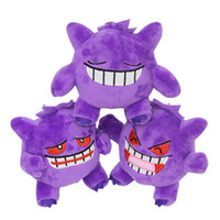 "Wholesale Fun Keychains - New Fun 3 Styles 5"" Gengar Poke Doll Anime Collectible Pocket Monsters Plush Dolls Keychains Pendants Gifts Soft Stuffed Toys"