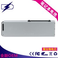 Wholesale Battery A1281 - supply high-quality A1286 A1281 new computer battery laptop battery LaptopBattery