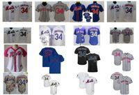 Wholesale Navy White Stripe - 2017 New York Mets memorial mother fashion stars&stripes Noah Syndergaard Mens Womens Youth Cool Flex Baseball Jerseys Camo Navy blue white