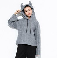 Wholesale Thick Nylon Belts - Foreign trade large-size women's blouse with a plain coloured hooded top and a thick knit autumn winter long sleeve T-shirt
