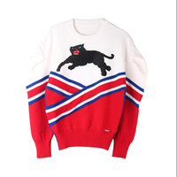 Wholesale Women Autumn Winter Sweater Runway European Style Embroidery Panthers Hit Color Jumper Fashion Puff Sleeve Animal Pullove SUN81