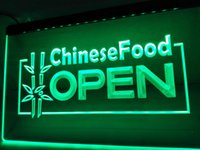 LK156g- Cuisine chinoise OUVERT OPEN Shop LED Neon Light sign