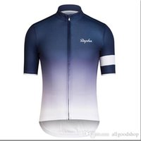 Livraison gratuite Rapha Cycling Jerseys Short Sleeves Cycling Clothes Bike Wear Confortable Anti Pilling Hot New Rapha Jerseys 8 Couleurs 2017