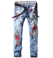 Wholesale Embroidered Patches Letters - Fashion Men's Ripped Embroidered Jeans Slim Fit Distressed Patched Denim Pants Trousers Floral Embroidery Patchwork