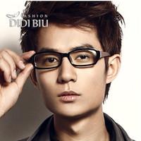 anti yorgunluk bilgisayar gözlükleri toptan satış-DIDI Radyasyon Koruma Temizle Gözlük Erkekler Bilgisayar Oyun Kadınlar Için Retro Dikdörtgen Gözlük Anti Yorgunluk Optik Miyopi Çerçeveleri Gözlük U521