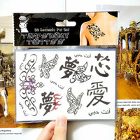 Wholesale art wall tatoo - Wholesale- cute Chinese characters Temporary Tattoo Body Art Flash Tattoo Stickers 17*10cm Waterproof Fake Tatoo Car Styling Wall Sticker