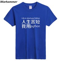 Warhammer Geeky T shirt Mens 2017 Geek Boy Must Have 100% cotone 220gms Stampa T-shirt LIFE IS BREVE USO PYTHON Programmer Fashion 3XL T shirt