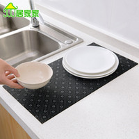 Wholesale Wholesale Sinks Vanities - Wholesale- Multipurpose skid pad absorbent pad kitchen sink vanity cruet anti - skid pad