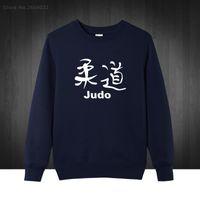 Wholesale Men Judo - Wholesale- Judo Printed Men's Sweatshirts For Men 2016 Autumn Winter Long Sleeve O Neck Cotton Casual Hoodies Pullover Plus Size