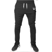 Wholesale New good men walking pants and casual elastic thin male trousers warm winter pants in