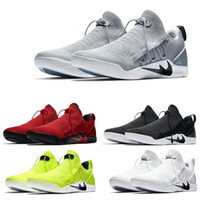 Wholesale Discount Elastic Fabric - 21 Colours 2017 New Mens KOBE A.D. NXT 12 men KB Volt White Black AD WOLF GREY Zoom Sport Shoes,discount Cheap Basketball Shoes Size US 7-12