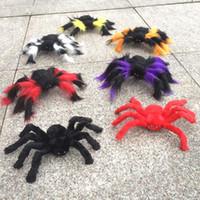 большой партийный реквизит оптовых-Хэллоуин украшения плюшевый паук большой размер цветные пауки плюшевые Хэллоуин реквизит паук смешная игрушка для партии бар КТВ