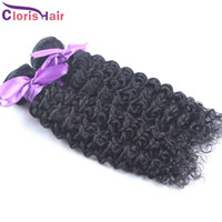 Hot Selling Kinky Curly Malaysian Human Hair Weave Mixed Longueur 2 Bundles Weft Meilleur prix Malais Natural Curly Hair Extensions