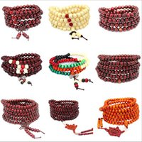 Wholesale Tibetan Mala Diy - 108pcs Variety of Sandalwood Tibetan Buddhist Prayer Beads Bracelets Buddha Mala Rosary Wooden Charm Bracelet Bangle Diy Jewelr