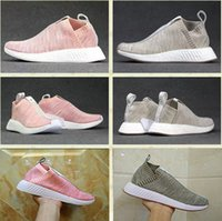 Wholesale Naked Red Women - 2017 Originals Outdoor Sports Sneakers x Naked x Kith Mens Women beige Athletic Breathable NMD PK CS2 red black Running Shoes Size 36-44