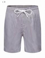 homens preço estilo calças venda por atacado-Homens de alta qualidade calças de praia estilos europeus fácil calças secas com renda solta forma do corpo preços de fábrica m-xxl