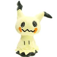 "Wholesale Plush Sun Toy - EMS New 16"" 40CM Sun & Moon Mimikyu Pikachu Poke Doll Kid's Plush Dolls Party Birthday Gifts Soft Stuffed Toys"