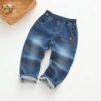 Wholesale Light Cloth Clothing - Kids clothing new design chirlden long pants turn up cuff baby jeans boys ang girls cloth pattern jeans
