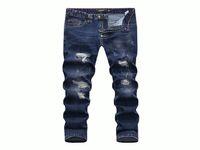 Wholesale men jeans work - BrandPP1855 Skinny Zipper Fly Mens Jeans Micro-elastic Denim Desinger Slim Top quality holes MENS JeansItalian trend Designer workS