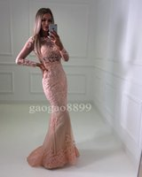 Wholesale Pearl Short Girl Jacket - Sexy African Pink Lace Prom Dresses 2017 Black Girl Mermaid Illusion Bodice Long Sleeves Evening Gowns Backless Dress for Party Formal Wear