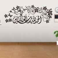 Wholesale pink flower stickers - 9778 Flower Buttefly Islamic Calligraphy Arabic Muslim Wall Sticker Florals Art Vinyl Decal Removable Religious Home Decor