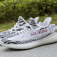 AUTHENTIC Adidas Yeezy Boost 350 V2 Blue Tint Grey Red B37571