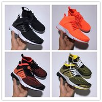 Wholesale Quality Lighting Design - 2017 hot sale Air Presto Running Shoes New Design Sport Running Shoes Boost White Black Red Blue top quality Air Presto Ultra sneaker