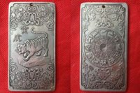 """Wholesale Tiger Wood Carvings - Elaborate Old Chinese """"12 Zodiac - Tiger"""" Tibetan Silver Thangka Amulet Auspicious Plate 136g"""