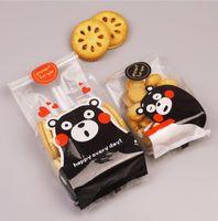 kunststoffverpackung großhandel-Geschenkverpackung Offener süßer Hund Katze Design Bäckerei Lebensmittelverpackung Kekse Beutel Lebensmittelverpackung OPP Plastik Snack Brotbeutel